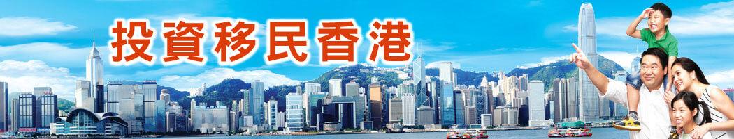 banner_hk