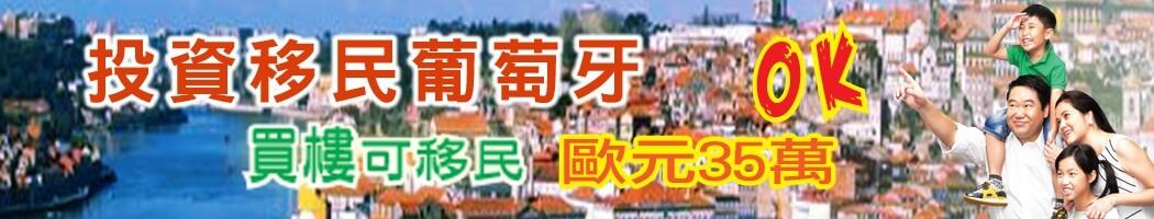 banner_pt